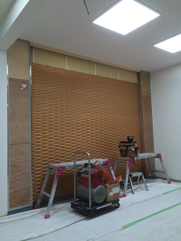 新横浜改修工事