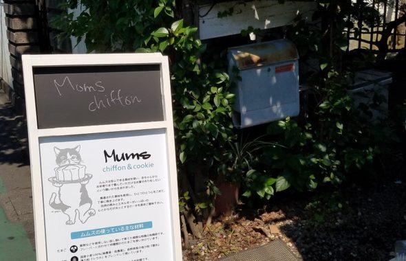 店舗サイン工事