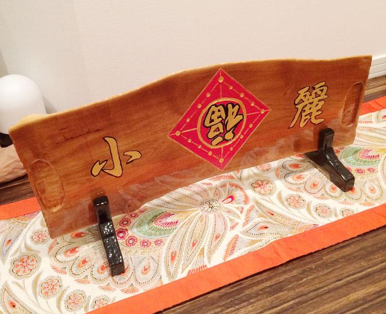 中国茶茶板制作